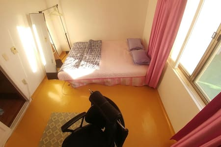 whole house w/ privacy,near subway. - Haeunde-gu - Leilighet