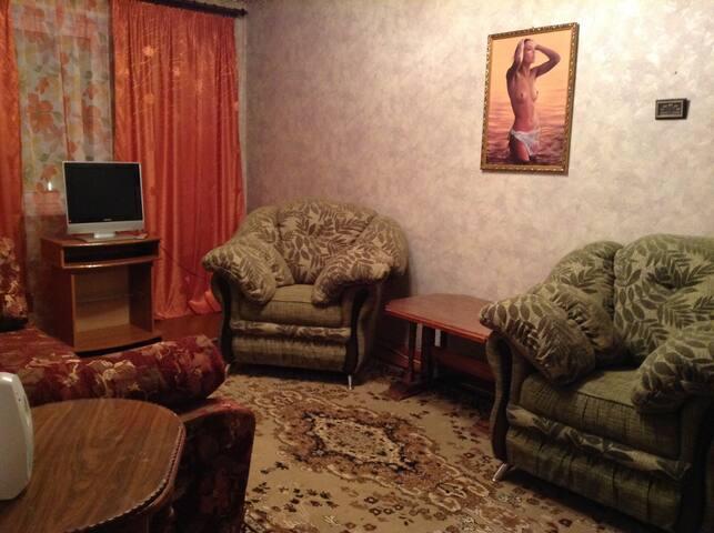 Уютная тёплая квартира - Кировск - Apartmen