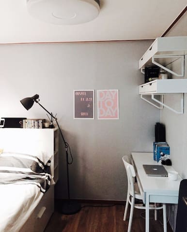 Cozy room near Jamsil & Olympic Park - Songpa-gu - Appartement