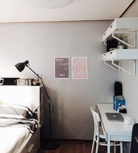 Cozy room near Jamsil & Olympic Park - Appartement