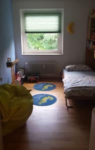Zimmer in ruhiger und grüner Lage - Erkrath