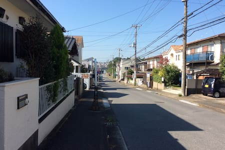 Convenient to the airport - Tomisato-shi - Huis