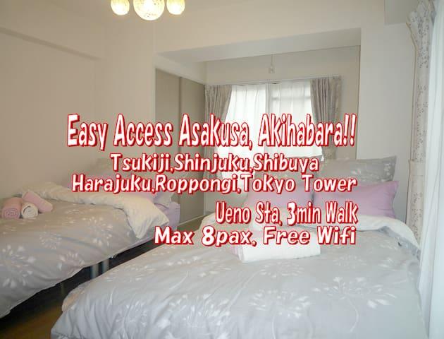 Have you met Tokyo? Easy access Asakusa,Akihabara! - Taitō-ku