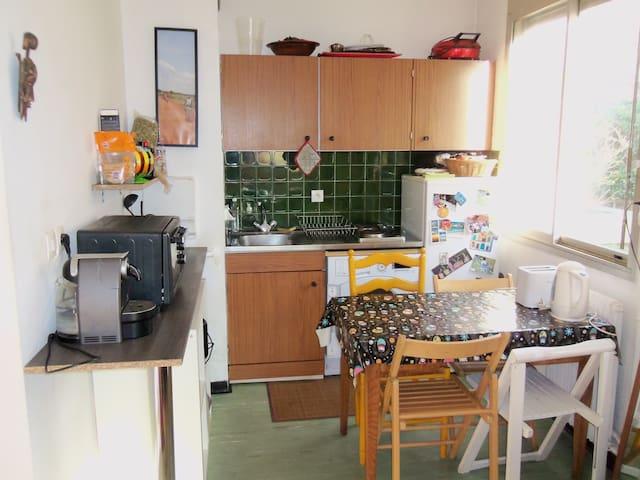 Beau studio à quelques pas de Paris - Montreuil - Apto. en complejo residencial