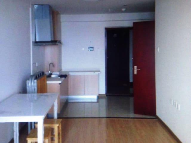Fengsheng zhijia - Jackson - Lägenhet