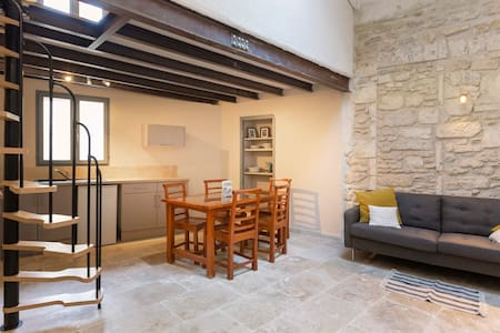 Appartement sur cour 4 pers. centre-ville Avignon - Avignon - Appartement
