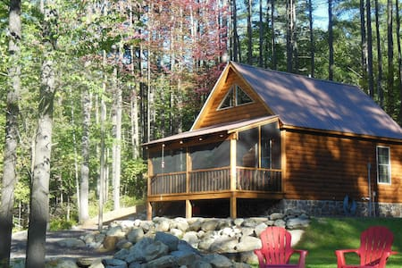 ENJOY SUMMER IN THE ADIRONDACKS - Wells - Cabana