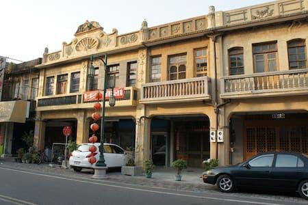 N. D. House X 西螺民宿(2-4人) 雅房 近西螺大橋、老街、福興宮、媽祖、馬拉松!!