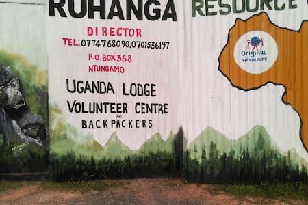 Uganda Lodge Backpacking or Volunteering