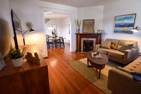 Charming and Spacious Urban Townhome