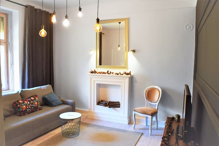 Belgrade Downtown Chick and Charm Apartment- PROMO