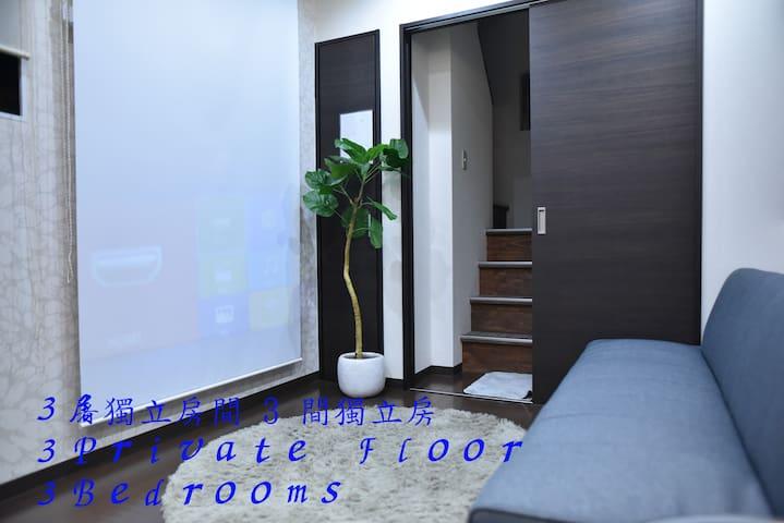 Dotonbori Kuromon Mkt Shinsaibashi Licenced Villa