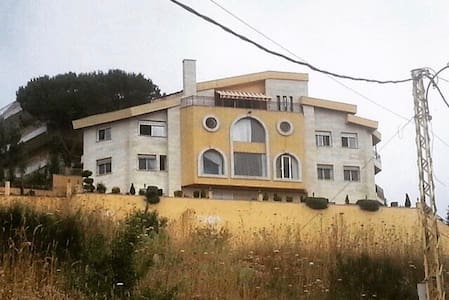 Beautiful villa & view in lebanon - Dhour El Aabadiyeh - Talo