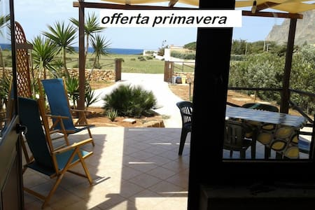 OFFER APRIL-MAY,  sea view!! - Custonaci