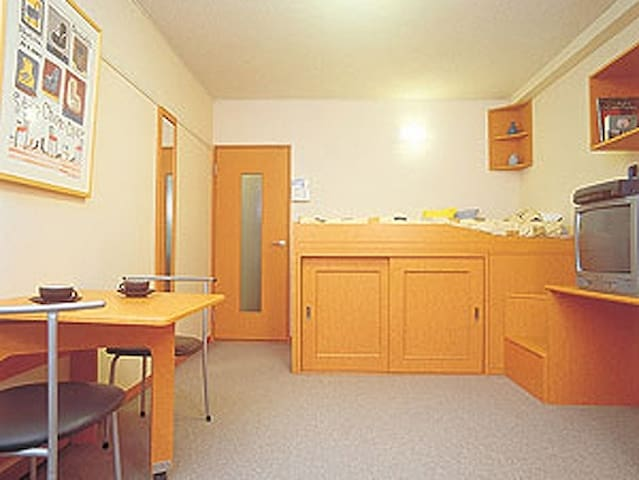 Near Kawaguchiko, Mt.Fuji and Fuji Highland! - MinamiTsurugun Fujikawaguchikomachi - Appartement
