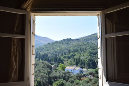 Olivepress Country Villa - Loutses