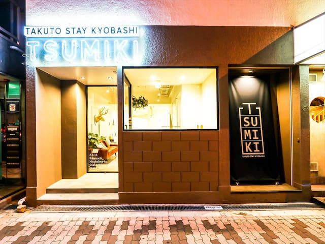 #303-7 Mixed room bunk bed-1♪京橋NEW OPEN!
