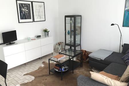 Whg Inselmeerchen - Wangerooge - Квартира