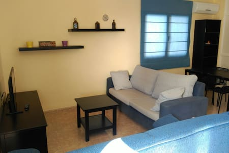 Apartment in the beach (wifi) - Playa Honda - Appartement