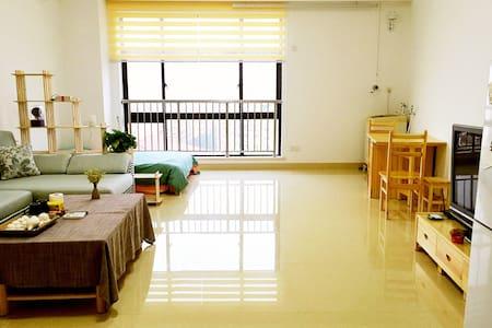 Home-like apartment, for YOU! - 厦门