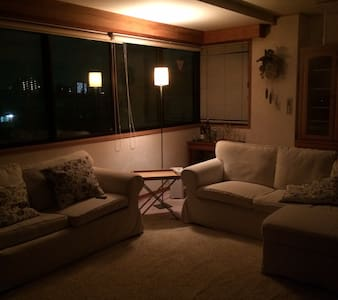 Tokyo, Great Access, Spacious, Huge, Quiet no.1 - Edogawa-ku - House