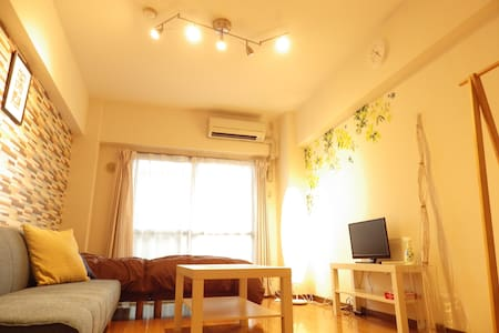 Bright studio at East Park + WiFi 201 - Hakata Ward, Fukuoka