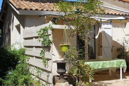 Location saisonnière F2, bord Hérault, proche mer - 阿格德 - 公寓