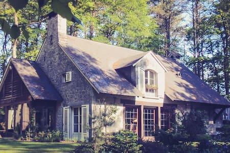 Clos Sainte-Anne / villa de charme en Ardennes - Durbuy - Дом