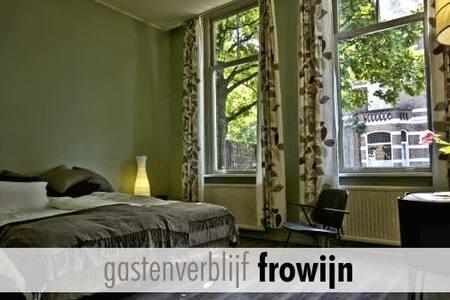 Rustig centraal gelegen appartement, eigen opgang