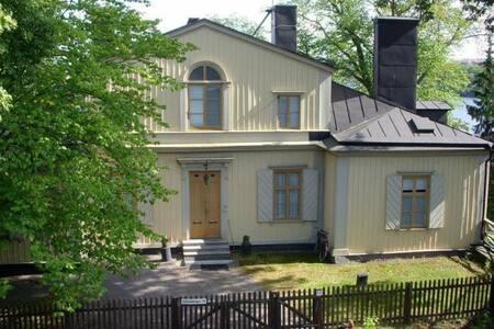 Unik villa i centrala Stockholm - rum för två - Stockholm - Villa