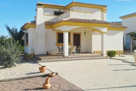 Cardelareo Villa - Hondón de las Nieves - 別荘