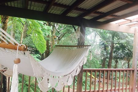 Rainforest home minutes to beach - Coledale