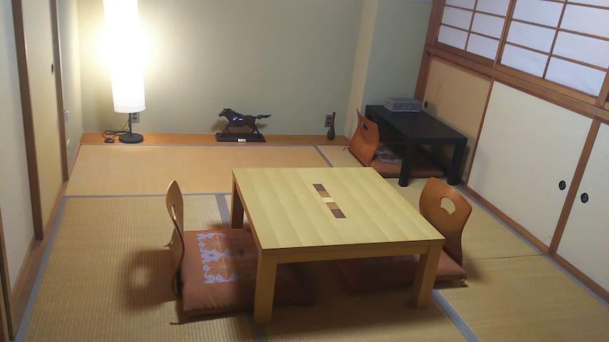 和(WA)-Japanese Culture      W.J.C