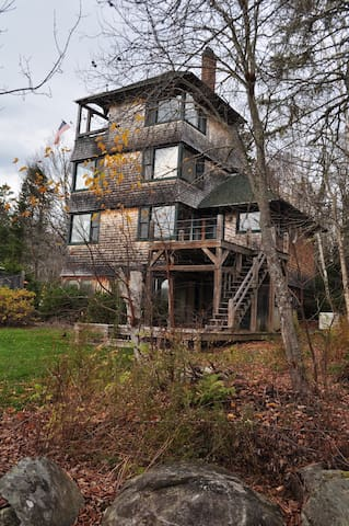 Abundant Nature, Privacy, Pure Maine - Stockton Springs - Casa