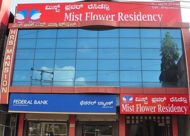 Mist Flower Residency, Deluxe Lodge, Kushalnagar