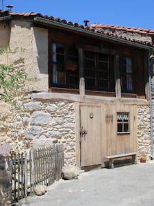 Charmante maison de village dans les Pyrénées - Loures-Barousse - บ้าน