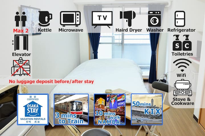 B42 ☆ 1 Night Free Stay Voucher★Near Dotonbori