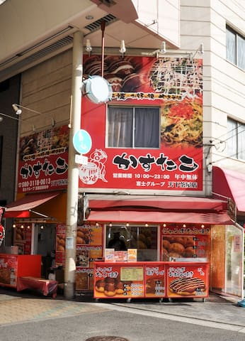 Neighborhood・附近・근처(Takoyaki shop①)(2mins on foot)
