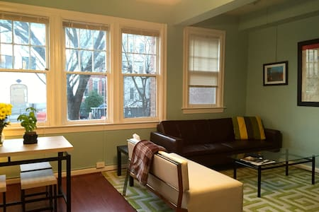 Heart of Dupont: Huge + Convenient - Washington - Apartamento
