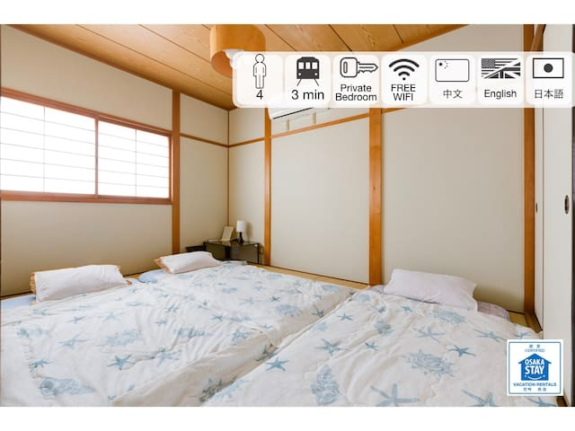 25min to KIX/ Private room/ New/Guesthouse/4pax