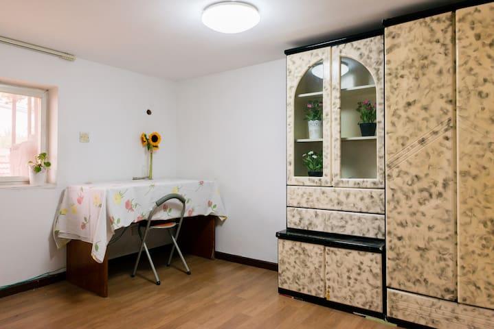 【二环内学区房】温馨而有生活气息的Mini Loft,四通八达 近地铁
