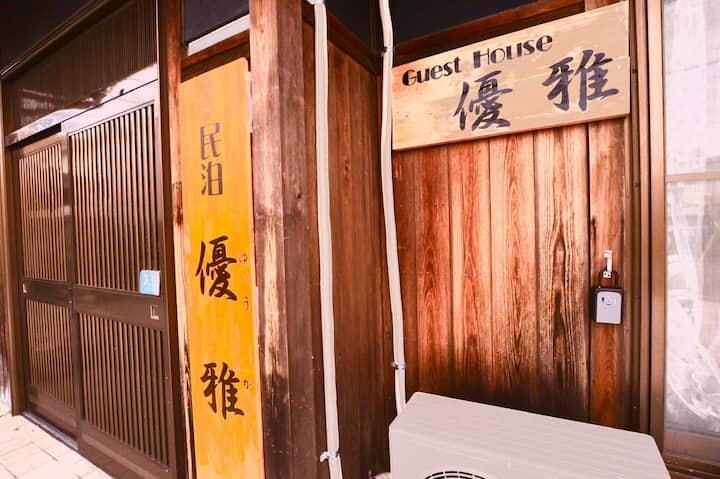 新改装古民家 近大阪关西机场电车、走路30分钟