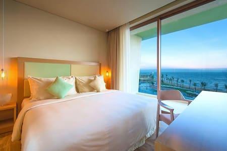 FLC Sam Son Luxury Hotel *Studio Suite*