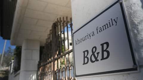 Khouriya Family Guest House