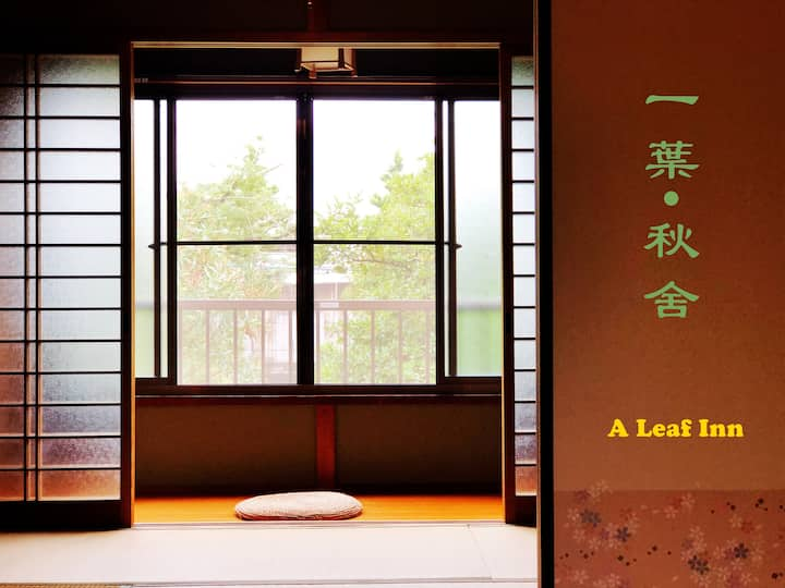 A Leaf Inn  【30 meters from the subway station】
