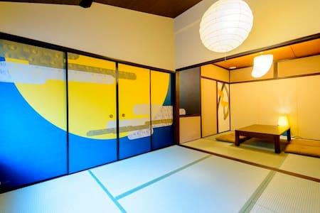 #RK-3M 1 stop to Kyoto sta, Japan traditional room - Shimogyo Ward, Kyoto