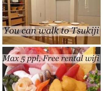 Tsukiji convenient kitchen 5ppl - Chūō-ku - Daire