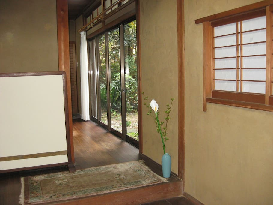 the Entrance of the Guest House