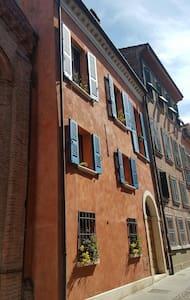 Parte di casa con accesso indipendente in centro - Ferrara - Bed & Breakfast