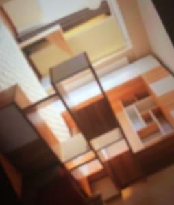 Whole room ventilation - Eaton - アパート